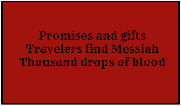 RonovanWrites - Promises&Gifts